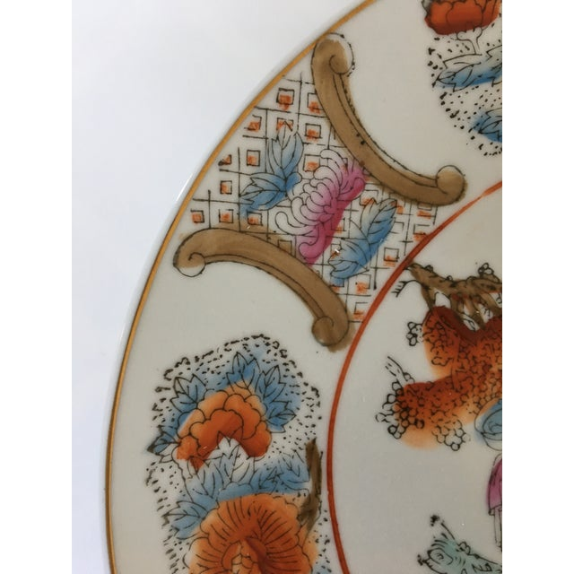 """Decorative Chinoiserie Gold Rimmed """"Three Ladies"""" Plate For Sale - Image 4 of 10"""