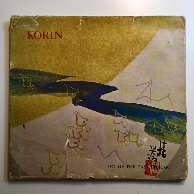 Utamaro Korin & Golden Screen Painting Books - Set of 3 For Sale - Image 5 of 11