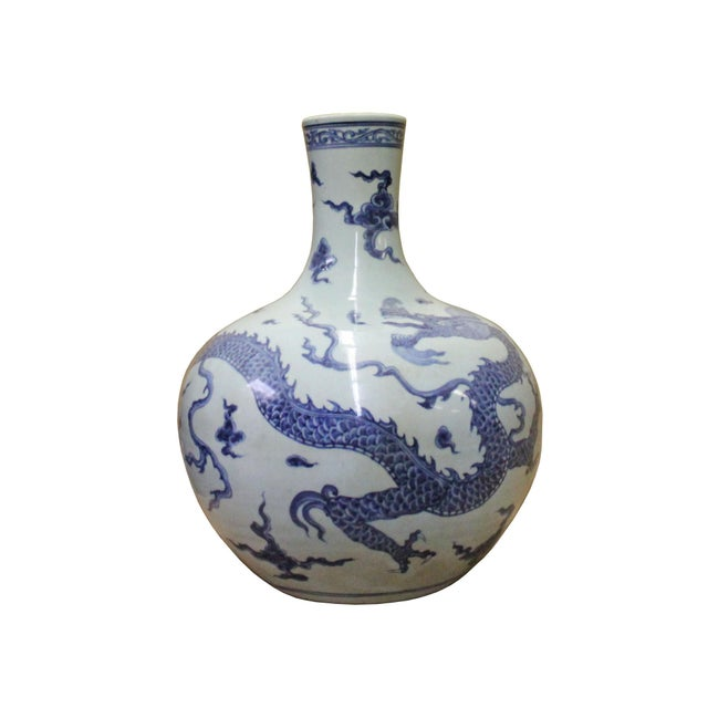 Chinese Porcelain Blue White Dragon Fat Body Shape Vase Chairish
