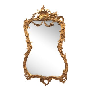 Antique French Elegant Belle Epoch Gold Mirror, Circa 1870-1880. For Sale