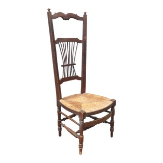 Vintage French Country Rush Seat Chair