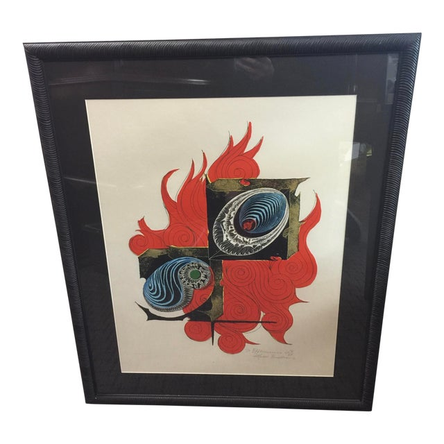 """Enokido Maki 1970 Lithograph 15 of 30 """"Efflorescence C"""" For Sale"""
