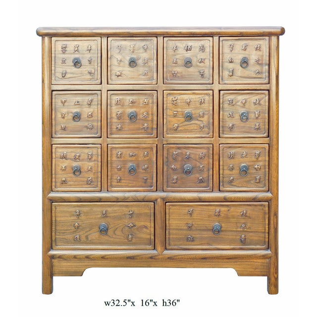 Brown Chinese 14 Drawer Wood Storage Cabinet For Sale - Image 8 of 8
