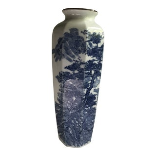 Chinese Blue and White Porcelain Octagonal Vase For Sale