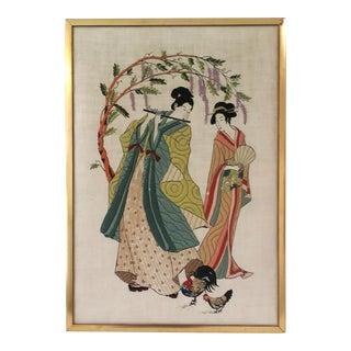 "Vintage Framed ""Oriental Spring"" Musician & Geisha Needlepoint Art"