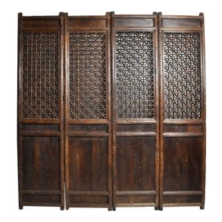 Chinese Courtyard Doors - Set of 4 For Sale