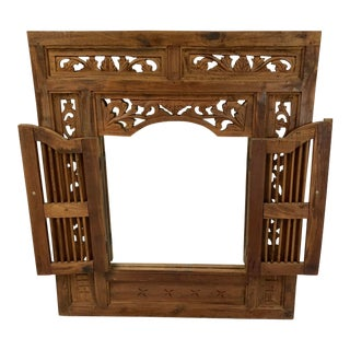 Primitive Hand Carved Mirror With Doors For Sale