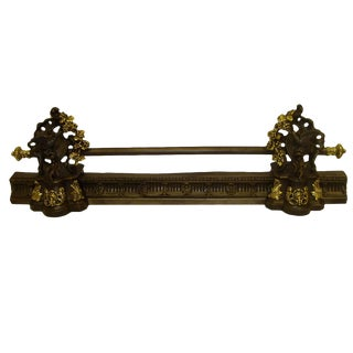 French Iron and Brass Bar or Fender, 19th Century For Sale