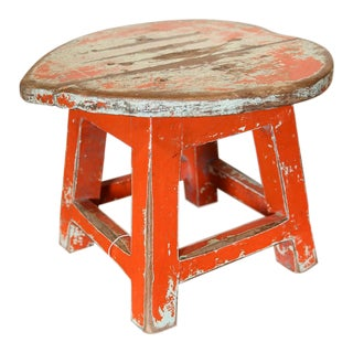 Rustic Red Petite Stool For Sale