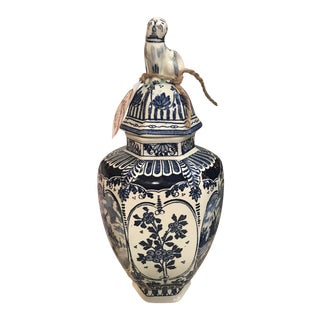 Delfts Foo Dog Ginger Jar