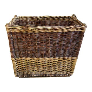 Vintage Two-Tone Woven Wicker/Willow Wastebasket