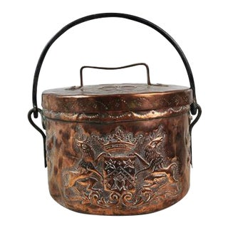 1940s French Ornate Copper Fleur De Lis Kettle