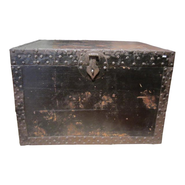 Chinese Black Wood Treasure Box - Image 1 of 4