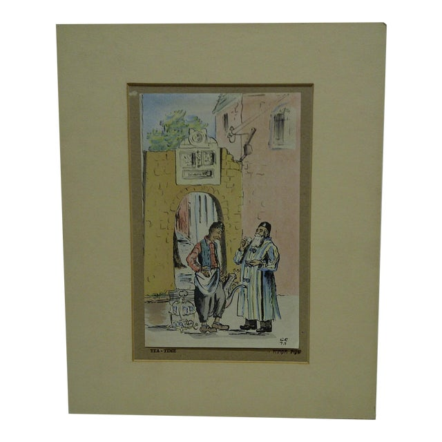 """Vintage """"Tea-Time"""" Matted Judaic Print For Sale"""