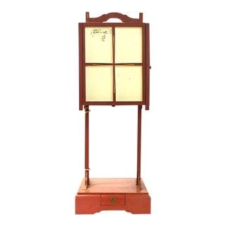 Japanese Antique Andon Lantern Lamp For Sale