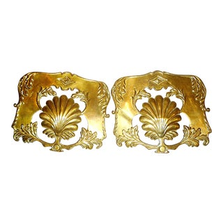 Antique Pair of Embossed & Pierced Brass Candle-Flame Shields/Protectors For Sale