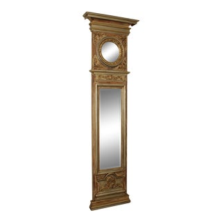 Labarge French Louis XVI Style Tall Narrow Trumeau Mirror For Sale