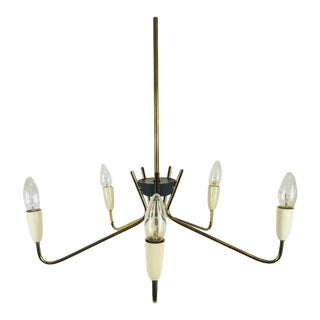 Mid-Century Modern Sputnik Chandelier, 1960s, Germany For Sale