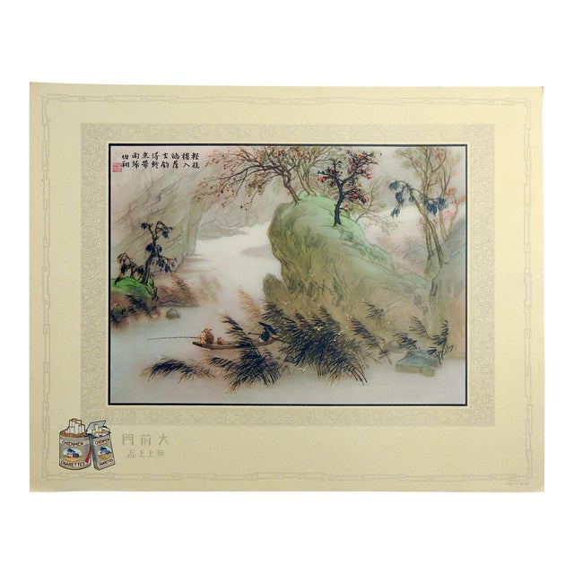 1930s Chinese Fisherman Cigarette Poster For Sale