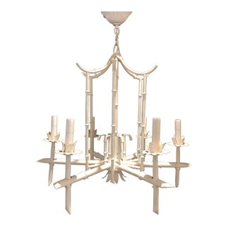 Vintage Mid Century Chinoiserie White Bamboo Chandelier, 1960s For Sale