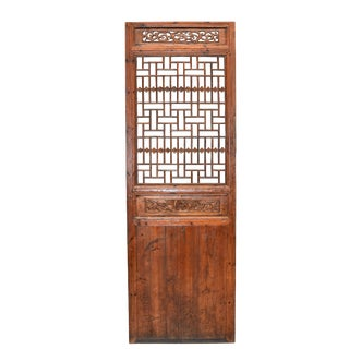 Antique Lattice Screen With Plum Blossom and Dragon For Sale