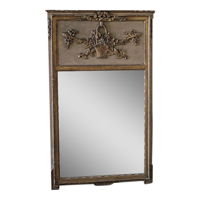 Mid-20th Century Trumeau Style Mirror - Image 1 of 6