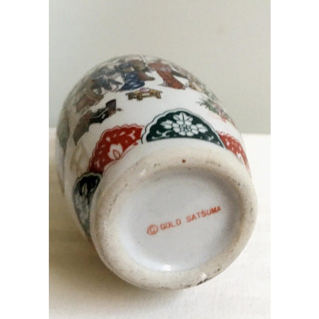 Vintage Satsuma Ceramic Glazed Vases - Set of 3 For Sale In Savannah - Image 6 of 7