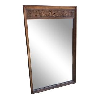 Large Mid Century Modern Teak Mirror