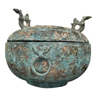 Chinese Bronze Archaistic Lidded Vessel with Silver Inlay and Bird Handles For Sale