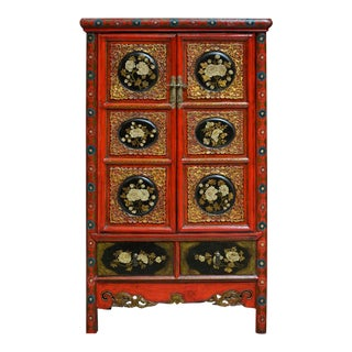 Vintage Chinese Qing Style Elm Wood Armoire