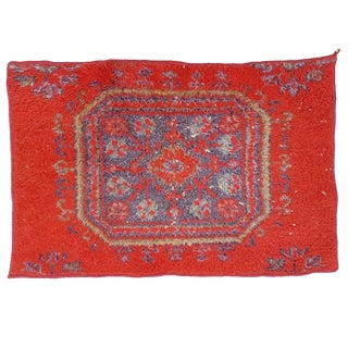 1970s Vintage Handmade Turkish Small Welcome Carpet Mat - 1′10″ × 2′9″ For Sale