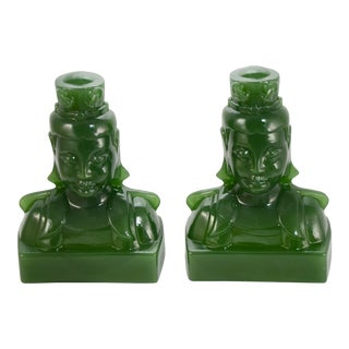 Mid 20th Century Jade Glass Imperial Bookends-a Pair For Sale