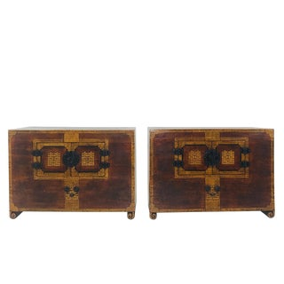 Pair of Korean Wood & Paper Mache Chests For Sale