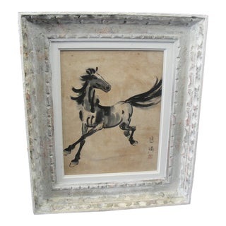 Mid 20th Century Black Watercolor Chinese Painting of a Horse