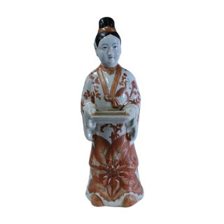 Oriental Vintage Ceramic Standing Lady Holding Dish Figure For Sale