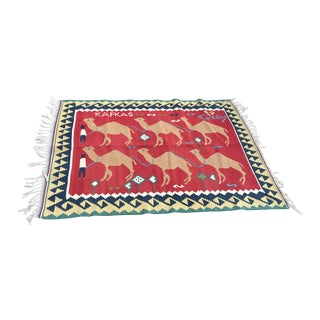 1980s Camel Design Anatolian Oushak Kilim Rug - 3′3″ × 4′9″ For Sale