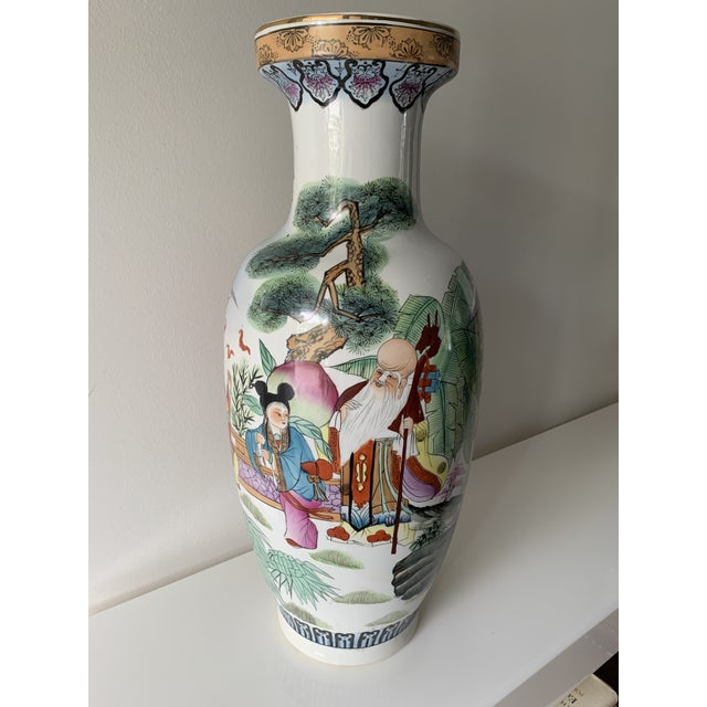 Mid 20th Century Vintage Famille Chinese Porcelain Vase For Sale - Image 4 of 13