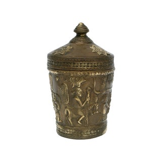 Decorative Indonesian Bronze Jar