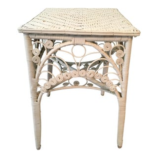 Vintage White Peacock Wicker Side Table