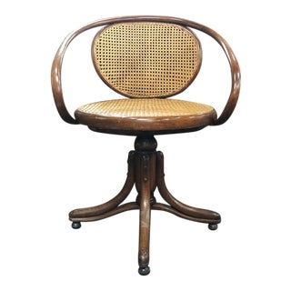 Thonet Bentwood Caned Swivel Desk Chair For Sale