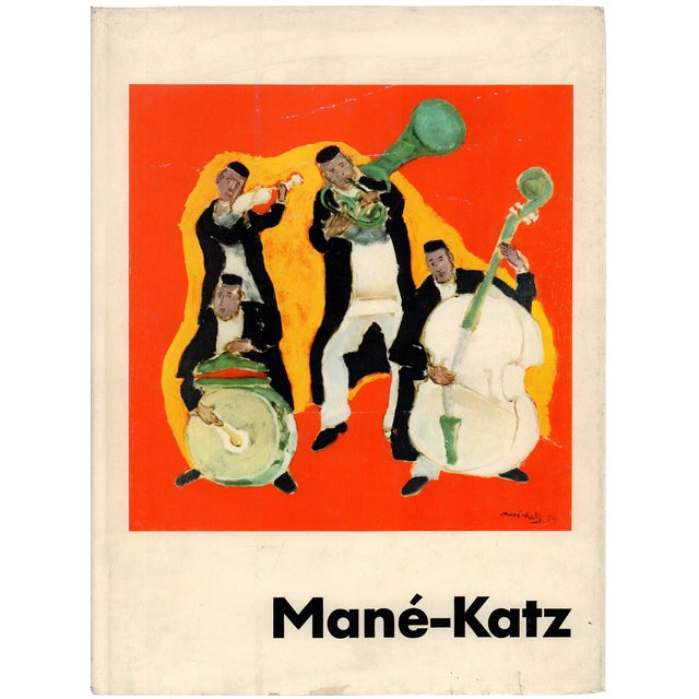 Mane-Katz by Alfred Werner. - Image 1 of 4