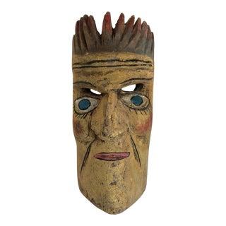 Vintage Palm Frond Tribal Mask - Folk Art