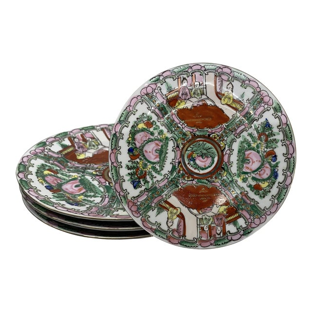 Vintage Small Rose Medallion Decorative Plates Set of 4 For Sale
