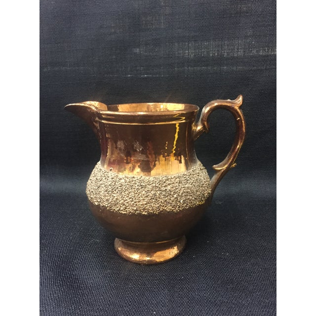 Antique Copper Lusterware Pitcher - Image 2 of 5