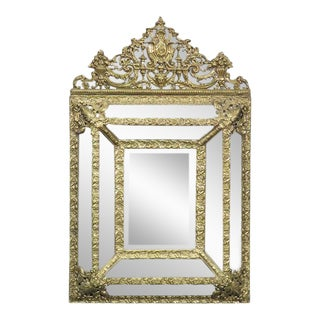 French Napoleon III Style Brass Repousee Cushion Mirror, Circa 1920 For Sale