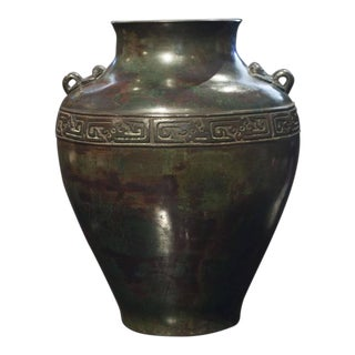 Chinese Archaistic Patinated Bronze Vase For Sale