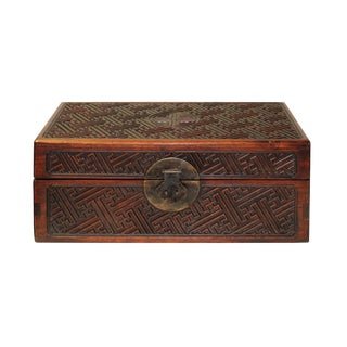 Chinese Brown Dimensional Relief Geometric Motif Rectangular Storage Box Chest