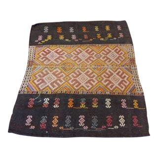 Sivas Anatolian Embroidered Cecim Handwoven Rug - 3' x 4' For Sale