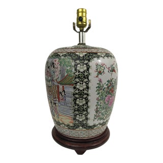 Chinese Rose Medallion Lamp For Sale