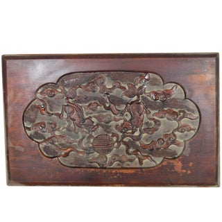 Antique Chinese Hand Carved Lacquered Rosewood Wall Plaque From the 19th Century For Sale